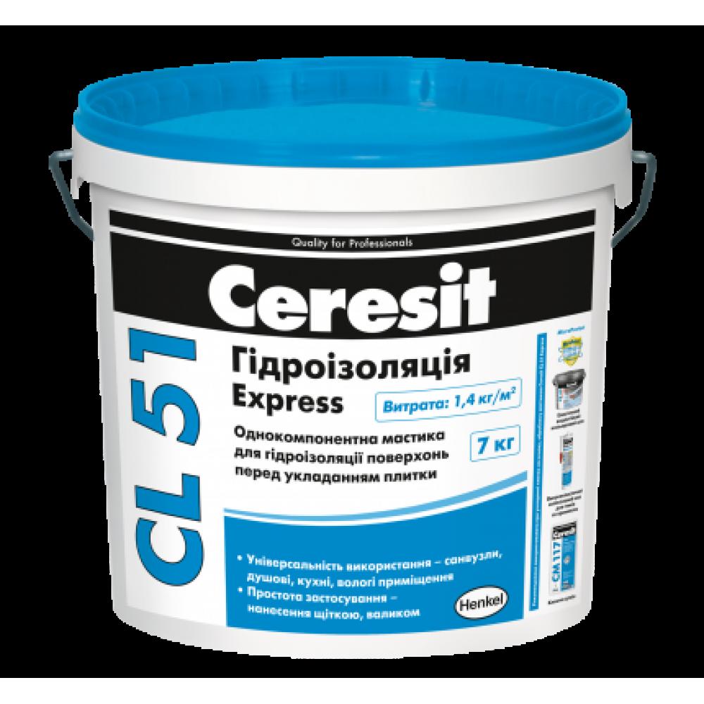 Купить CL 51 эластичная гидроизоляционная мастика, 7 кг