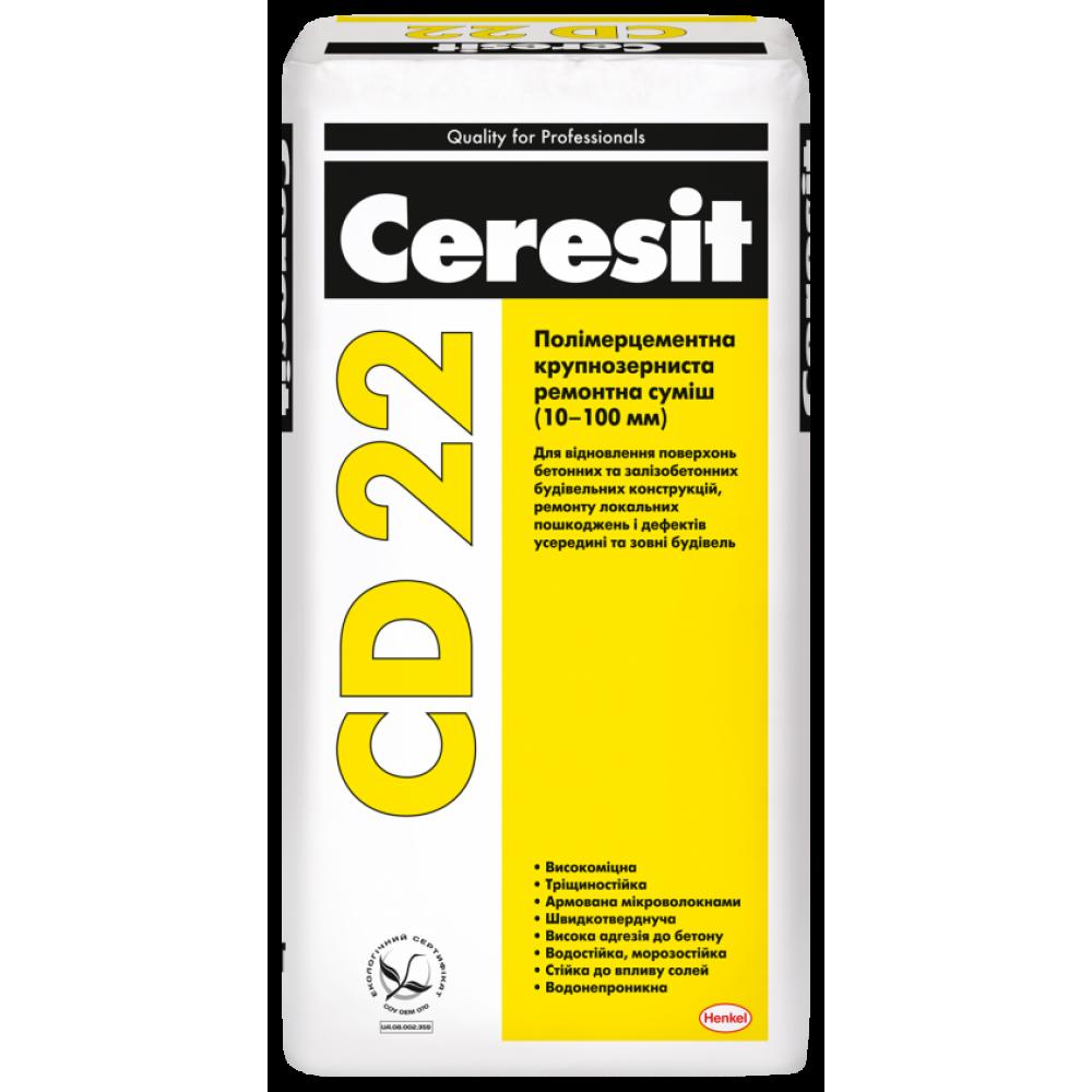 Купить CD 22 крупнозернистая ремонтно-восстановительная смесь для бетона (10-100 мм)