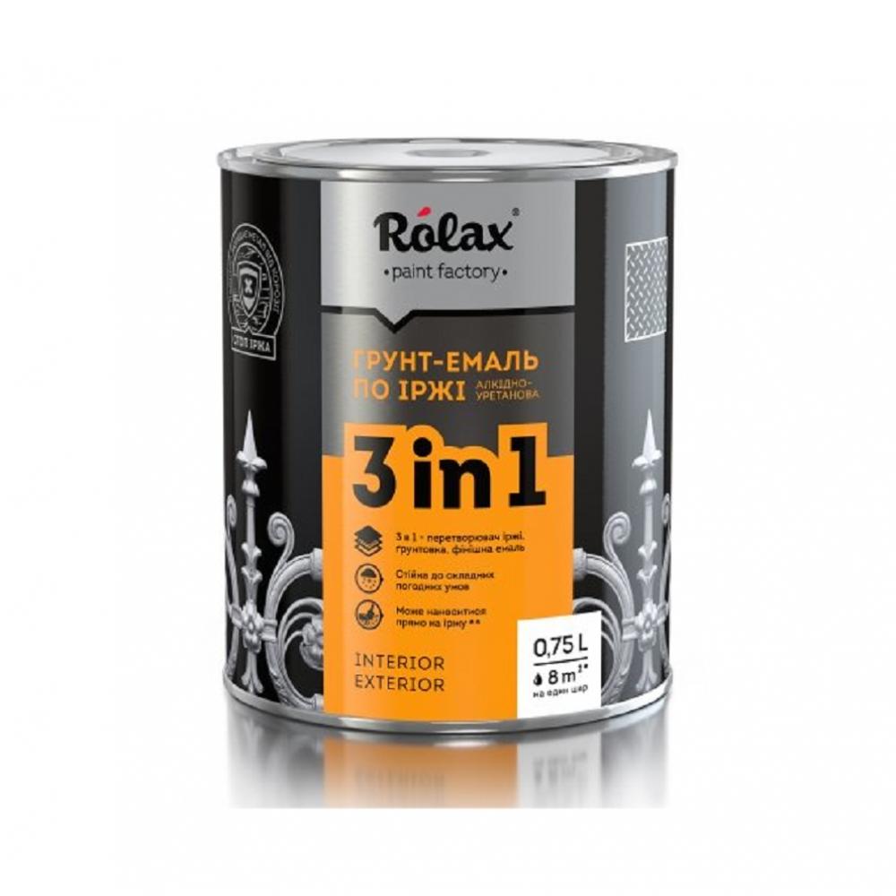 Купить Грунт-эмаль по ржавчине (3в1) 2л серый