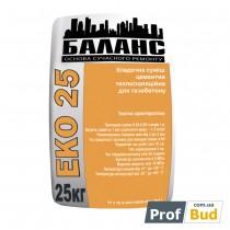 Купить Еко 25 Смесь для кладки газобетона, 25 кг