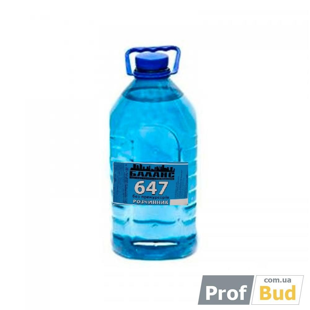 Купить Растворитель 647 БП БАЛАНС 4л (3,5кг)