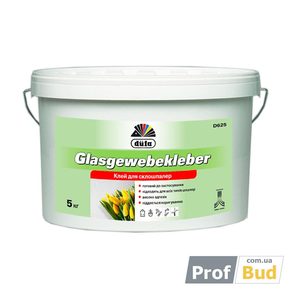 Купить Клей для стеклообоев D 625 Dufa GLASGEWEBEKLEBER 10кг