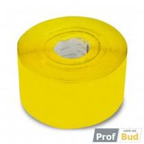 Купить Бумага наждачная на бумажной основе зерно 100