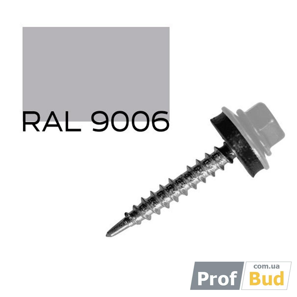 Купить Саморез со сверлом по дереву 4,8х35 мм RAL 9006 c EPDM шайбой, уп.(250 шт.)