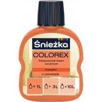 Купить Пигмент Colorex №21 оранжевый, 100 мл