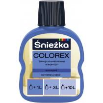 Купить Пигмент Colorex №50 темно-синий, 100 мл