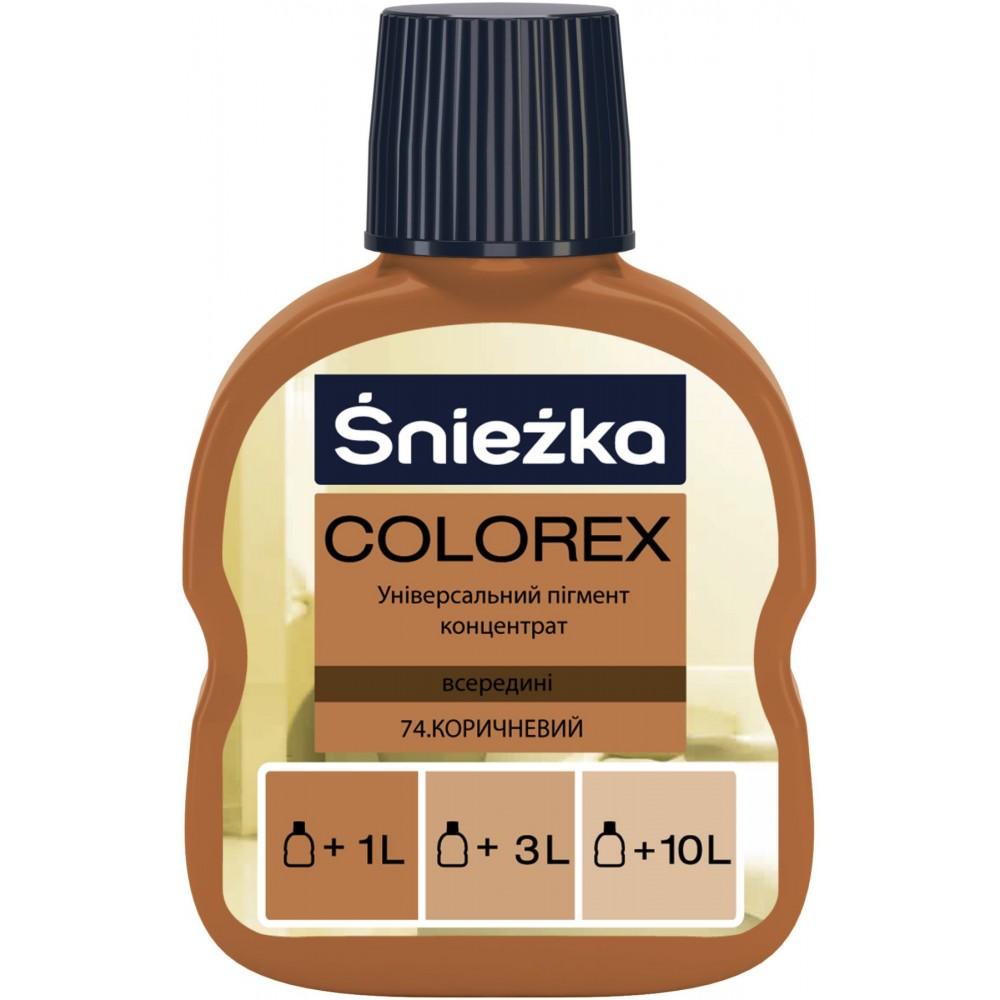 Купить Пигмент Colorex №74 коричневый, 100 мл