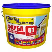 Купить Краска акриловая фасадная БАРВИ-61, 5л.