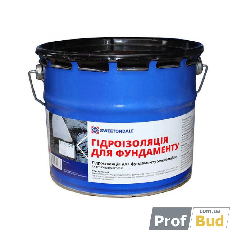 Купить Гидроизоляция для фундамента Sweetondale, 9 кг