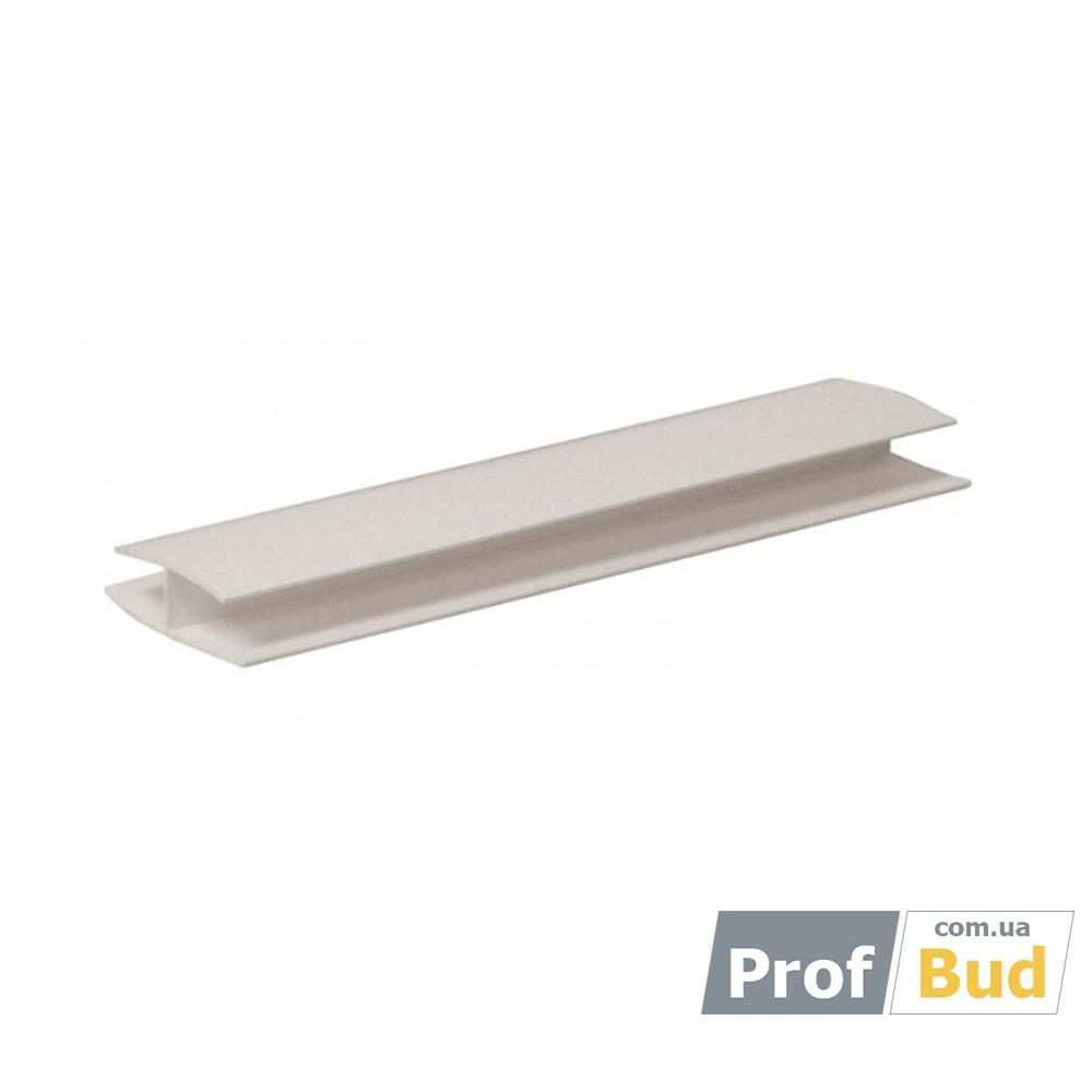 Купить Профиль ПВХ соединительный белый 0,08*6м