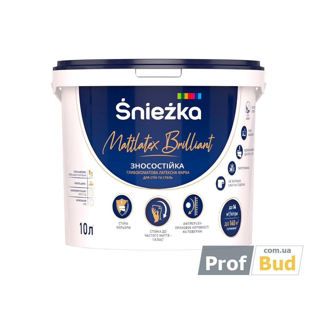 Купить Снежка Mattlatex Brilliant 10 Л