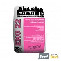 Купить ЕКО 22 Клей для для пенополистирола, 25 кг