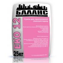 Купить ЕКО 12 Клей для пенополистирола, 25 кг
