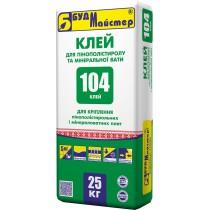 Купить КЛЕЙ-104 для пенополистирола и минераловатных плит, 25 кг
