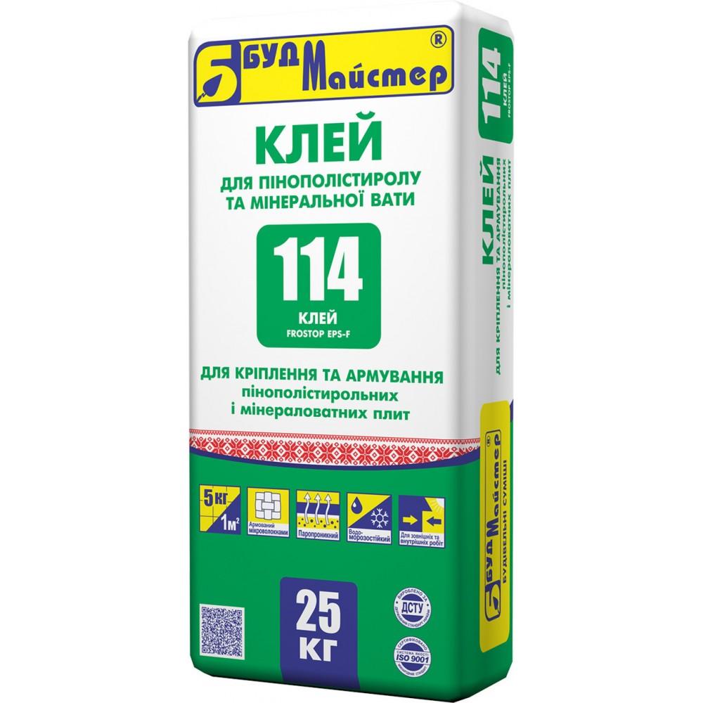 Купить КЛЕЙ-114 для пенополистирола и минераловатных плит, 25 кг
