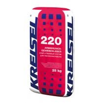 Купить 220 Армирующая смесь, 25 кг