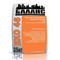 Купить ЕКО 46 Шпаклевка цементная стартовая серая, 25 кг