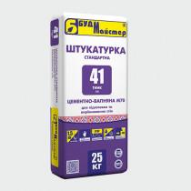 Купить Штукатурка цементно-известковая ТИНК-41
