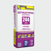 Купить Штукатурка декоративная «короед» на белом цементе, зерно 2.5 мм ТИНК-244
